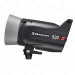 Elinchrom ELC Pro HD 500, Head & Reflector Only